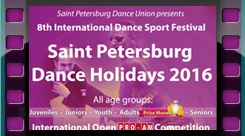 Spb Dance Holidays 2016 Video Gallery